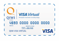 Visa Virtual Card - банковская виртуальная карта платежной системы Visa